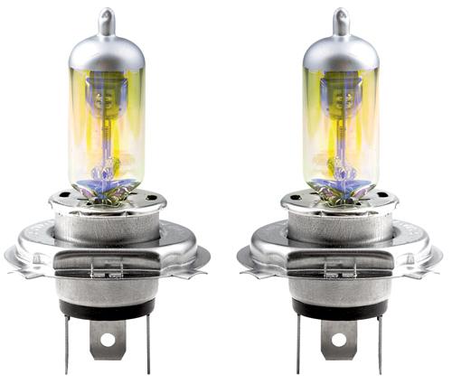 h4 rainbow gold xenon gl hbirnen halogen birnen lampen ebay. Black Bedroom Furniture Sets. Home Design Ideas