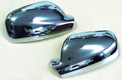 Spiegelkappen chrom peugeot 307 spiegelabdeckung abdeckung for Spiegel entsorgen